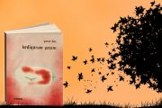 Yasin Koç'un ilk şiir kitabı Kediyorum Yasını Hece Yayınlarından çıktı!