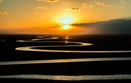 Nehrin Karşı Kıyısı